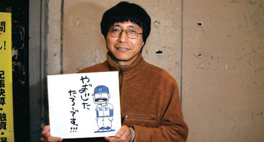 0810_koseki_l.jpg