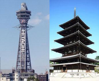 カップリング通信4 通天閣と法隆寺五重塔